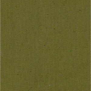 купить ткань саржа оптом в рулонах Хаки