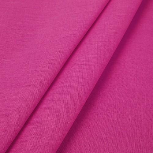 купить ткань поплин однотонный на отрез Розовый