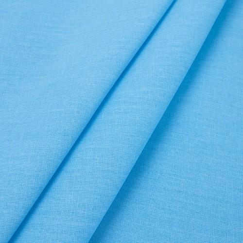 купить ткань поплин однотонный на отрез Голубой