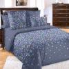 ткань на отрез бязь постельная 220 см