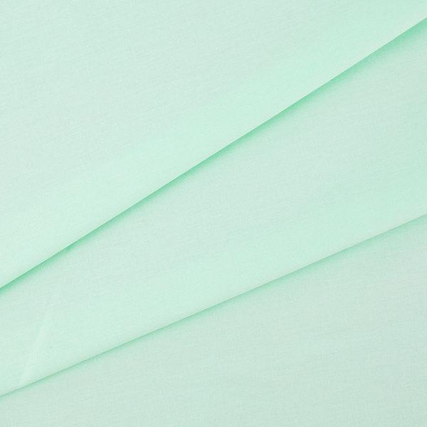 ткани на отрез поплин однотонный