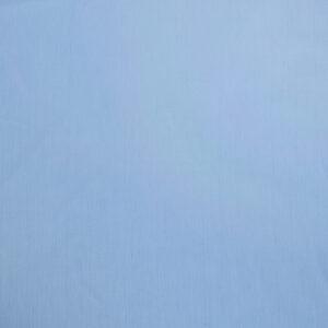 ткань на отрез сатин однотонный 220