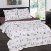 постельное белье поплин дешево от производителя