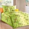 ткань на отрез бязь постельная 150 см дешево